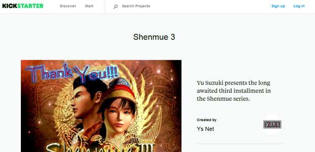 出典:Shenmue 3